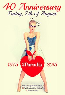 WATER PARTY - ES PARADIS 40TH ANNIVERSARY