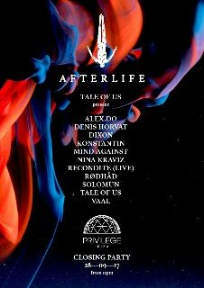 PRIVILEGE & AFTERLIFE CLOSING PARTY